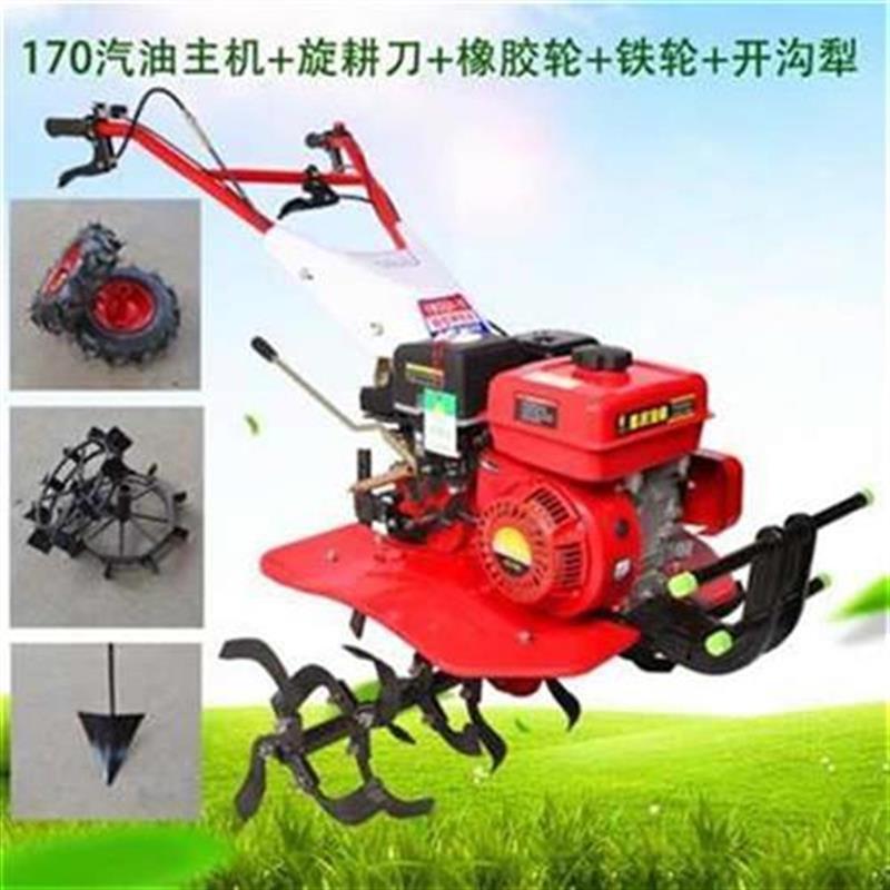 地菜园机械c犁农业打锄地小型农用机D手J扶翻地耕地机独轮起垄家