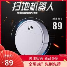 智能扫地机器人 扫拖一体 家用 懒人清洁机三合一吸尘器静音ES250