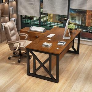 办公家具老板桌办公桌椅组合大班台主管经理桌会议桌简约现代单人