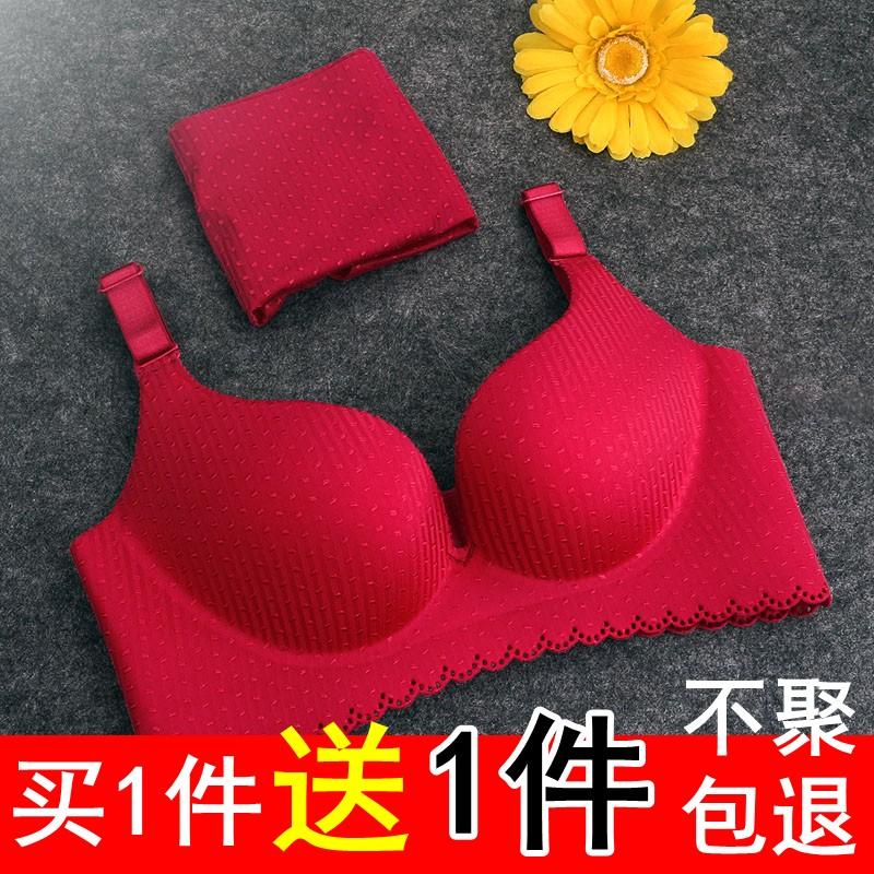 无痕无钢圈内衣女文胸聚拢厚薄款性感一片式小胸胸罩套装收副乳减