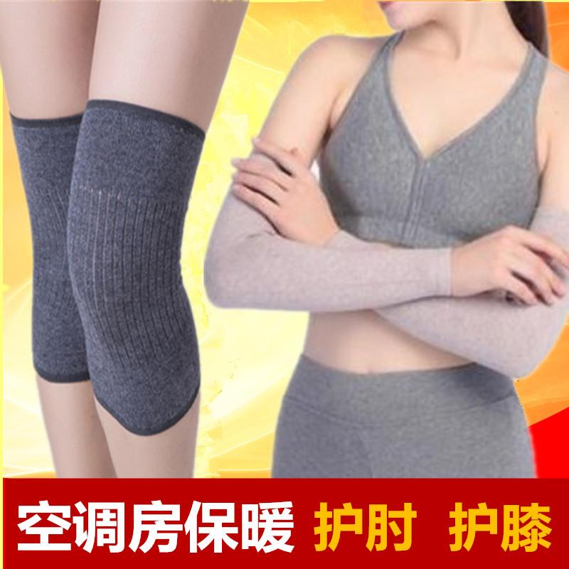11月21日最新优惠羊绒护肘手臂套袖套女春夏长款护胳膊保暖假袖子男护膝老寒腿护具