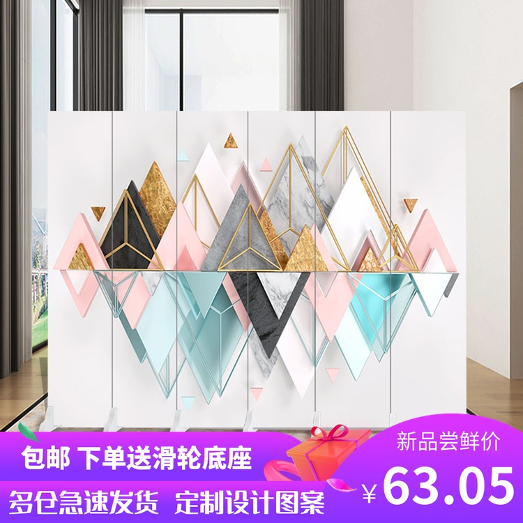 Custom New Chinese screen partition wall modern simple mobile cloth porch home office decoration folding screen
