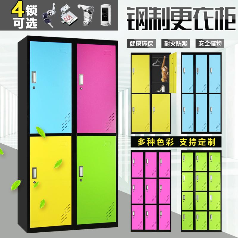Бесплатная доставка цвет больше шкафчик с дверцами железный лист кабинет член работа кабинет блокировка хранение кабинет фитнес дом обувной послать депозит пакет шкаф