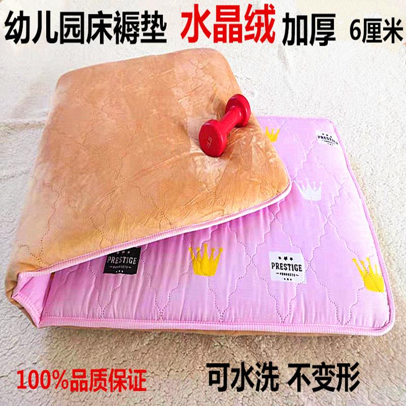 榻榻米儿童床垫小学生床褥幼儿园床垫班睡垫1.米1.5米加厚可定制