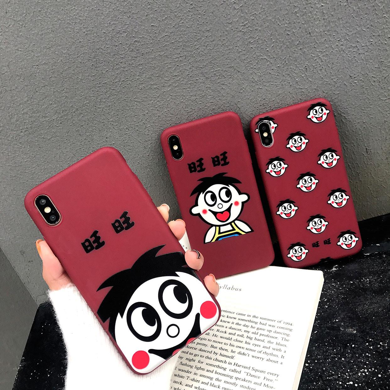 酒红色旺仔iphone xs max x手机壳券后9.99元