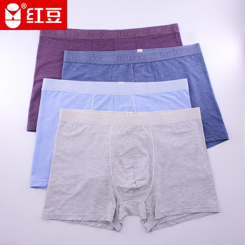 红豆内衣官方旗舰店男士内裤莫代尔色纺纯色时尚简约平角内裤两条