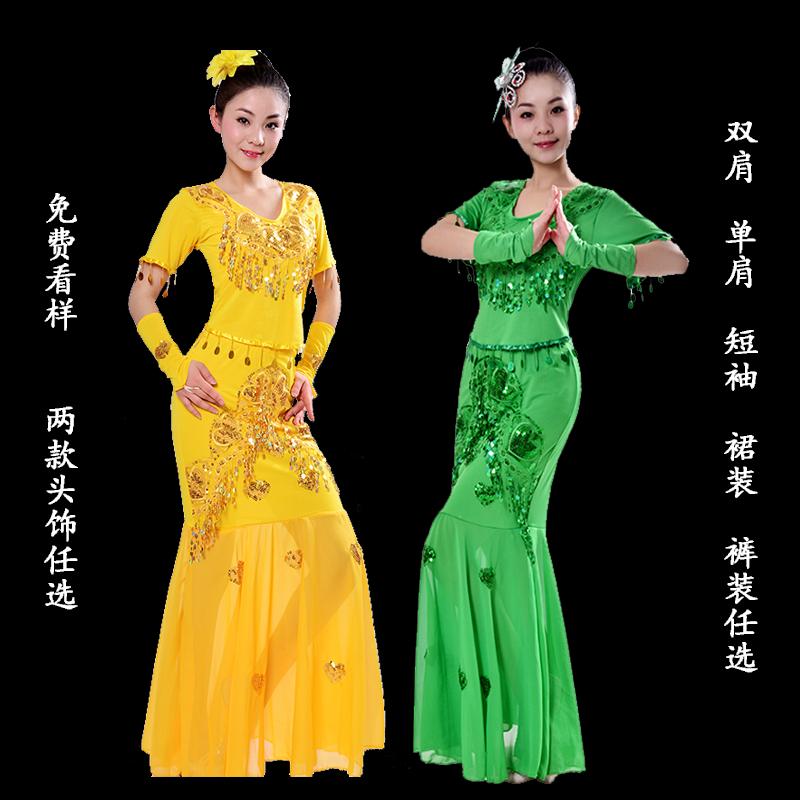 新款傣族葫芦丝舞蹈服少数民族演出服成人孔雀鱼尾裙亮片表演服女
