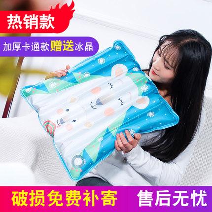 冰垫坐垫冰坐垫水袋夏季学生宿舍夏天降温神器透气水垫汽车冰凉垫