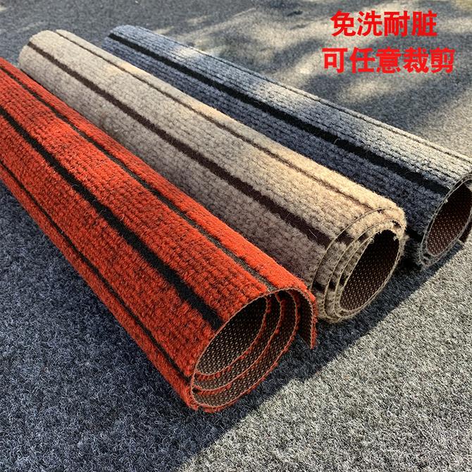 入户门地垫可裁剪进门蹭土防水刮泥家用室外免洗地毯门口垫子门外