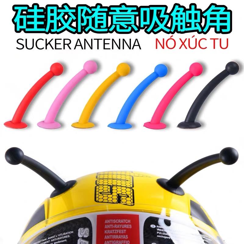 个性硅胶款摩托车头盔吸盘蜜蜂蜗牛触角犄角牛角装饰配件跑车哈雷大图