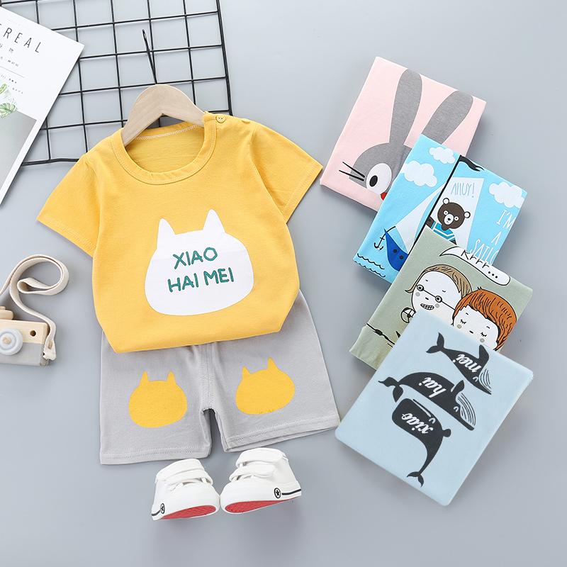 夏款儿童短袖套装男童T恤纯棉宝宝半袖中小童婴儿衣服女童短裤薄
