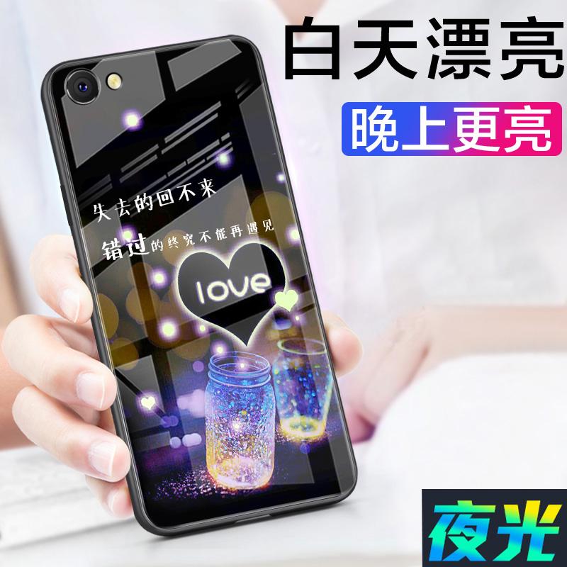 歌乐华oppor9s r9splus女款手机壳12月01日最新优惠