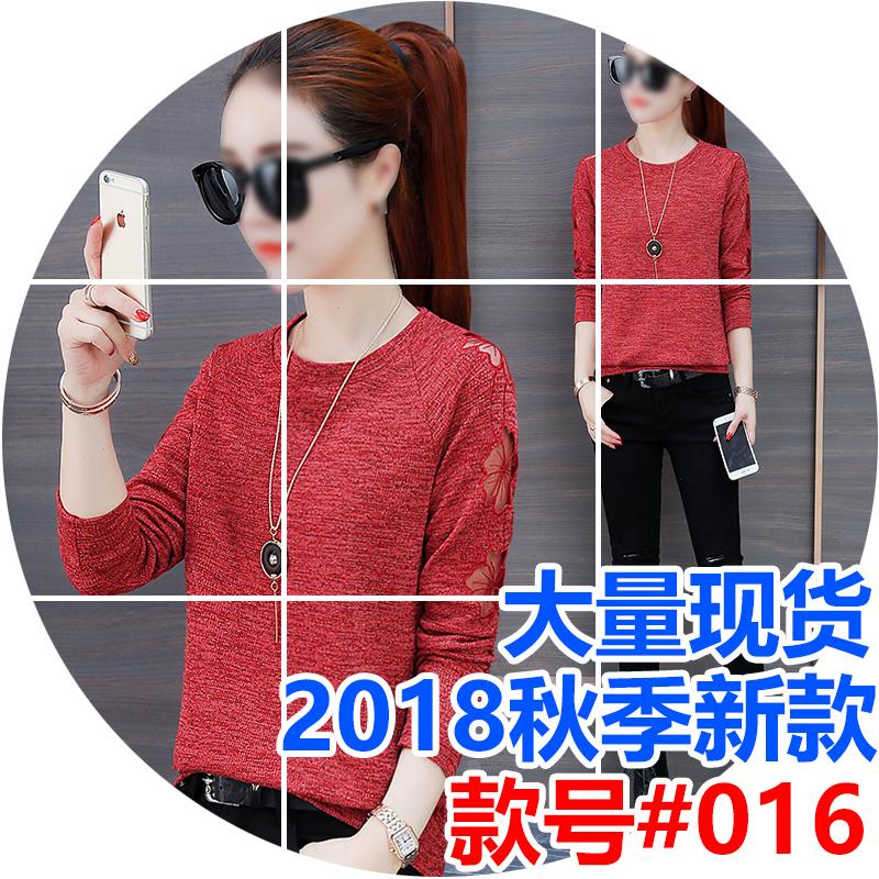 t恤女装长袖2018春秋季新款韩版欧货修身上衣服早秋天体恤打底衫