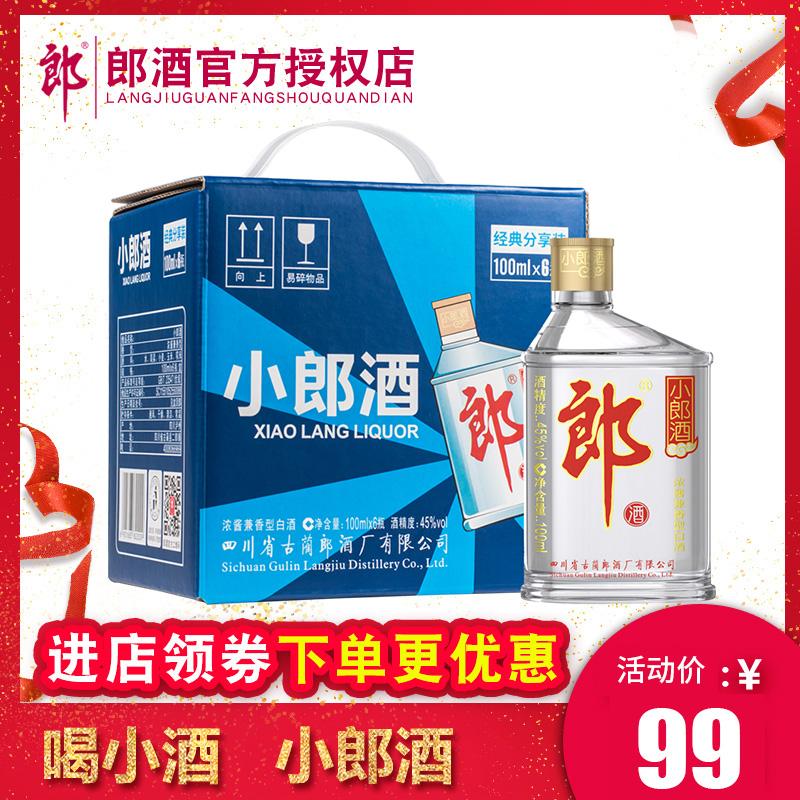 【领券立减】郎酒小郎酒酱浓兼香型白酒45度100ml*6 礼盒装歪嘴郎