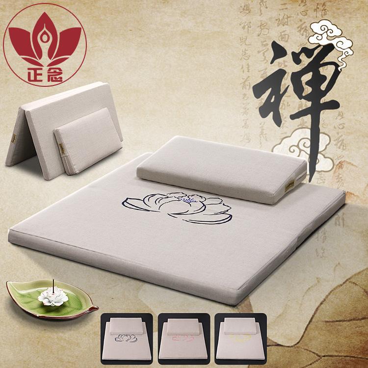 Подушки для медитации Артикул 583656702047