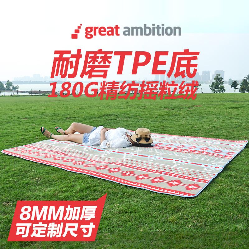 Outdoor damp proof mat picnic mat 200x300 enlarged thickened waterproof grass tent camping creeping mat