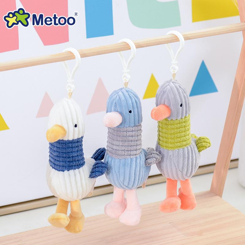 metoo咪兔提拉米兔子毛绒玩具迷你吊饰安吉拉海鸥贝儿挂件钥匙扣