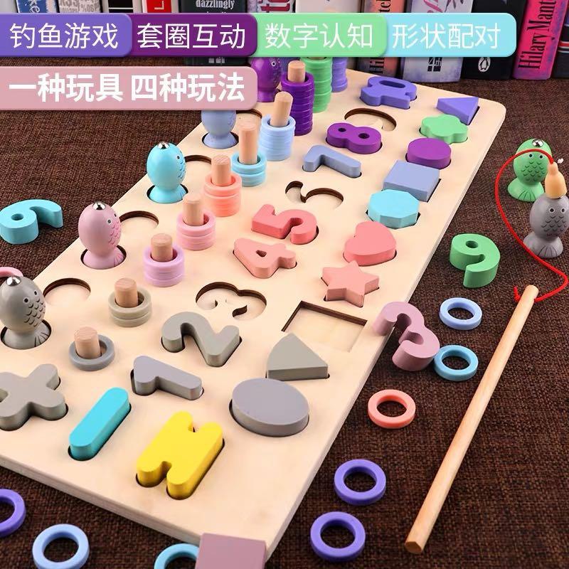 儿童数字积木拼图益智玩具1-6岁男孩女孩多功能四合一对数板木头