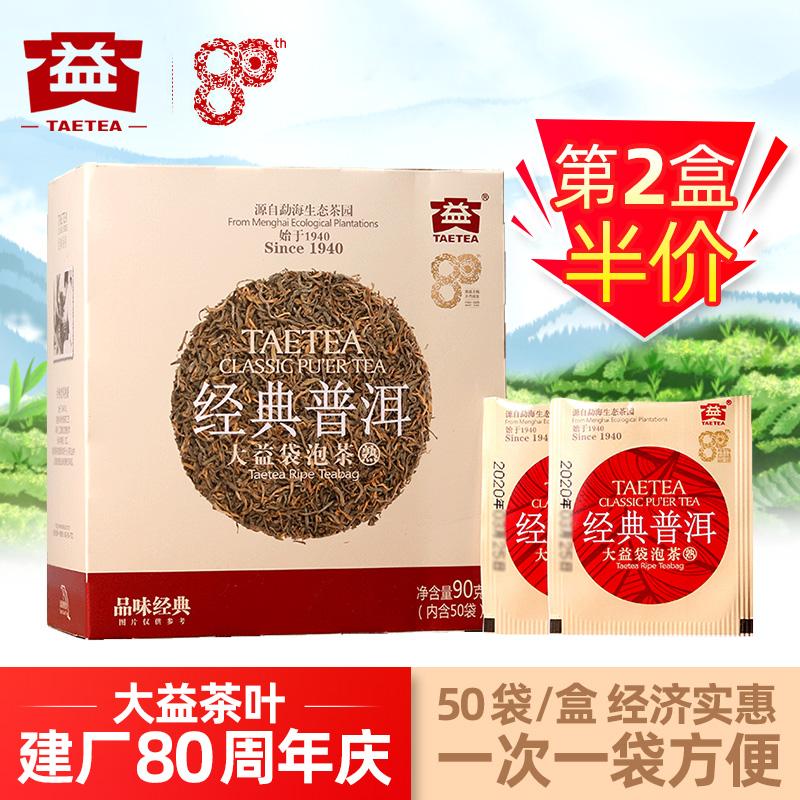Оригинальный зеленый чай Артикул 540862272889
