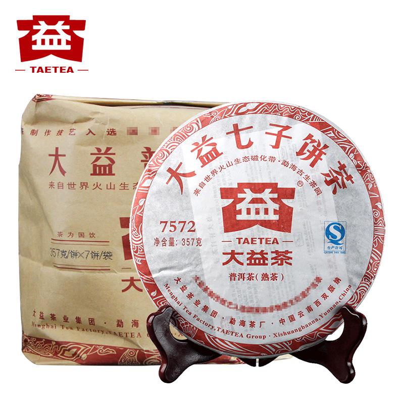 整提装 大益普洱茶 5年陈茶 2012年随机批次 7572 7饼*357克 熟茶