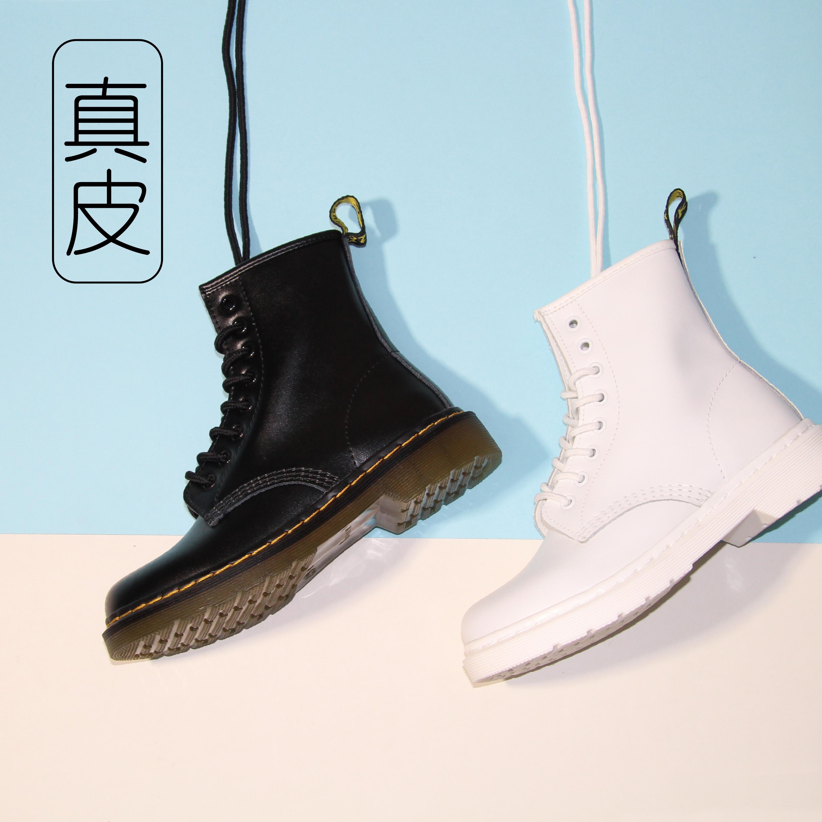 白色马丁靴春夏百搭女透气薄款英伦风真皮短靴8孔高帮复古机车靴图片