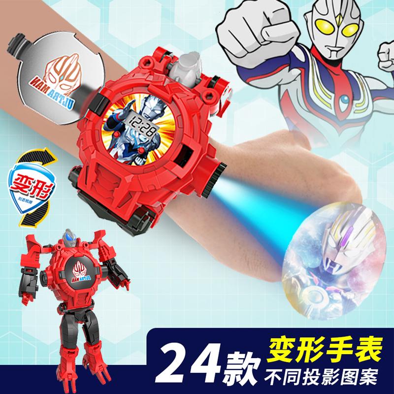 Childrens watch male Altman deformation luminous electronic watch toy boy Optimus Prime transformer Toy Watch
