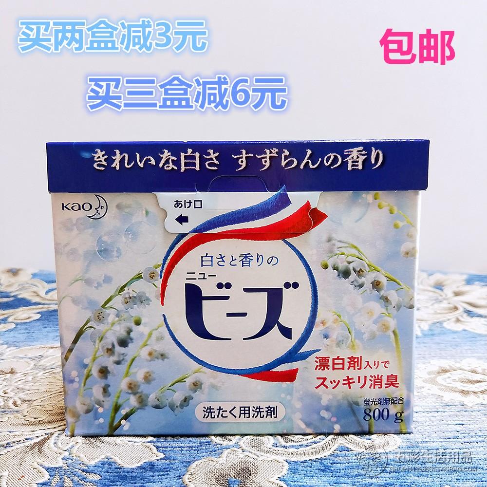 新包装は日本から輸入した花王洗濯粉800 gスズランの香りは天然柔軟剤のリンフリーを含んでいます。蛍光剤は含まれていません。