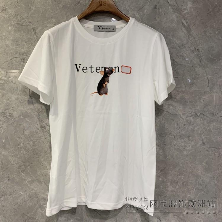 2020欧洲站春季新款欧货女装 精品字母印花女士短袖T恤半袖潮7127