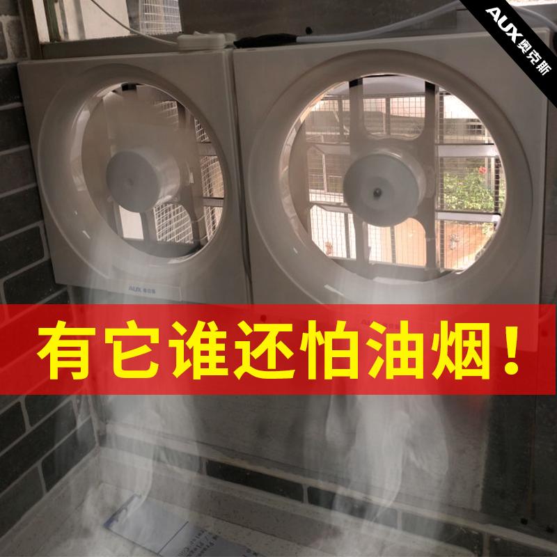 抽风机排气扇强力是什么牌子