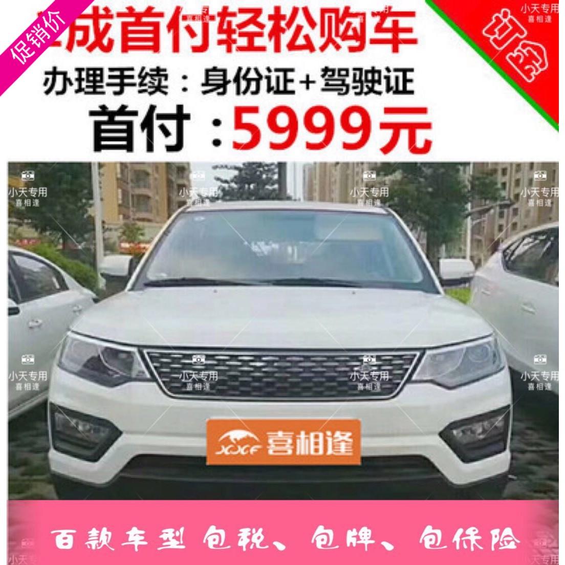 新车二手车整车 长安CX70T国产汽车分期618半价车零首低首付免息