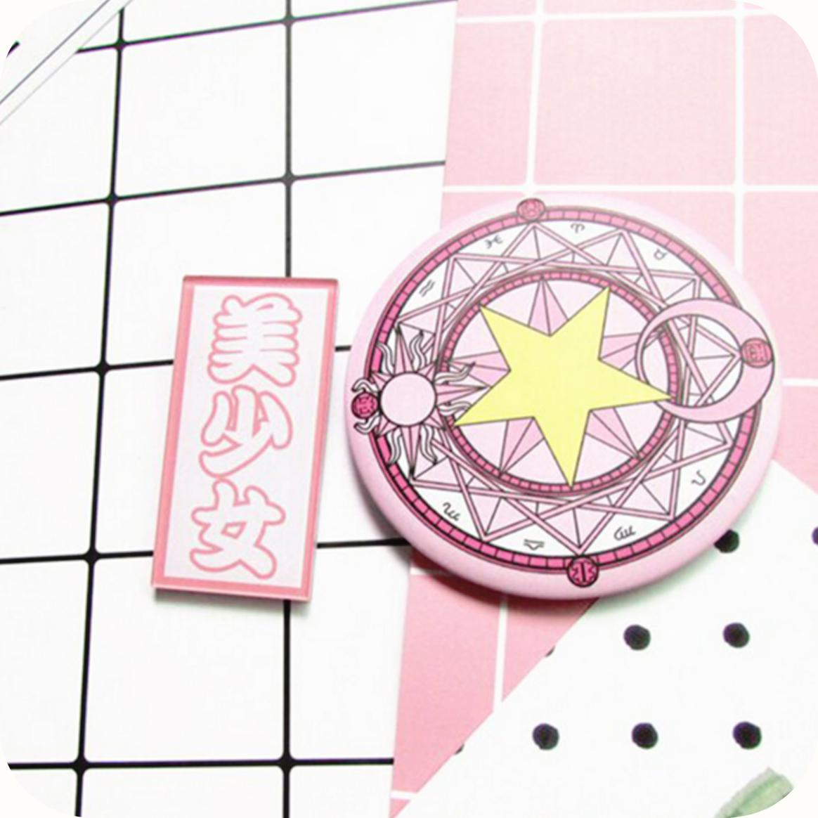 魔卡少女櫻化妝鏡百變小櫻隨身鏡子魔法陣圓鏡子動漫周邊漫展貨