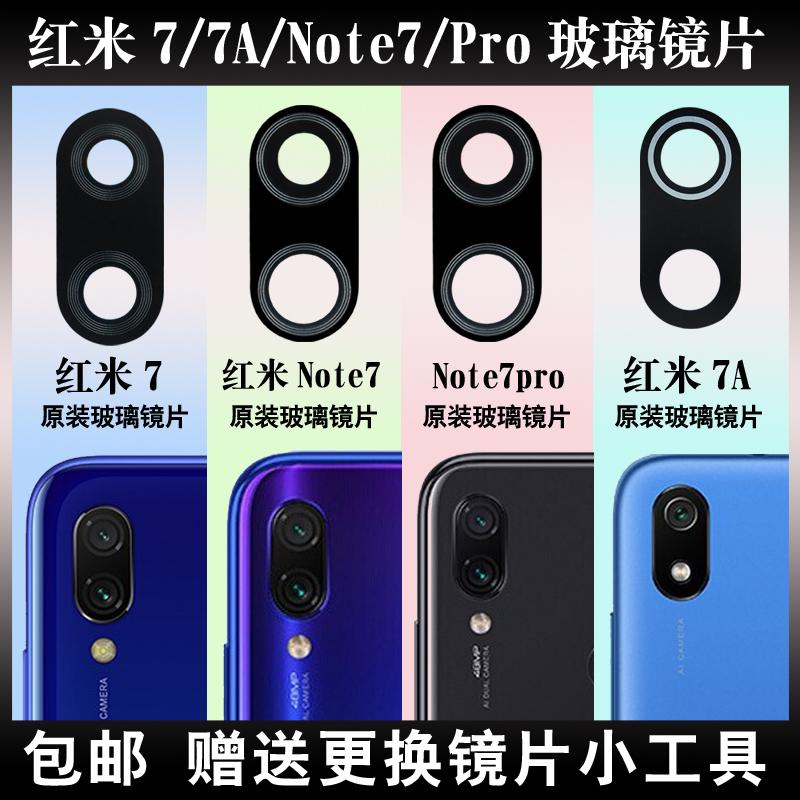 Веб-камеры Артикул 590586543094