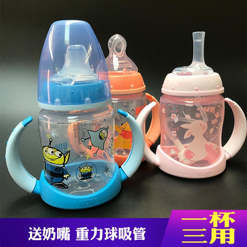 Соски для бутылочек Артикул 521016167990