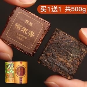 糯米香普洱茶熟茶小沱茶云南古樹普洱金磚迷你小粒裝坨茶葉非特級
