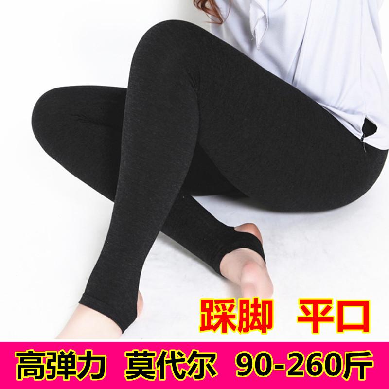 Женская одежда больших размеров Артикул 575624104916