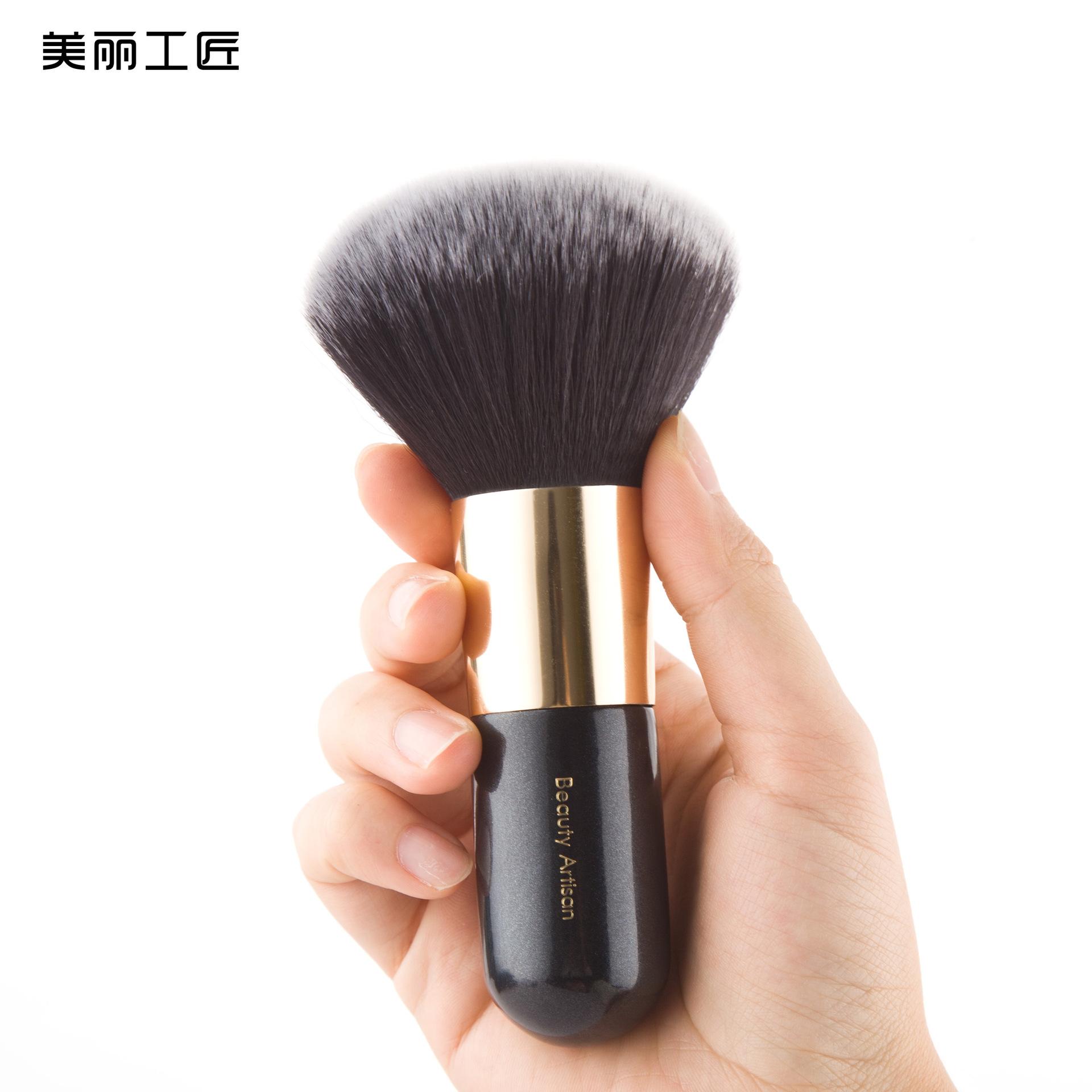 美丽工匠 品牌直供 黑色珠光大号散粉刷 便携多功能彩妆化妆刷
