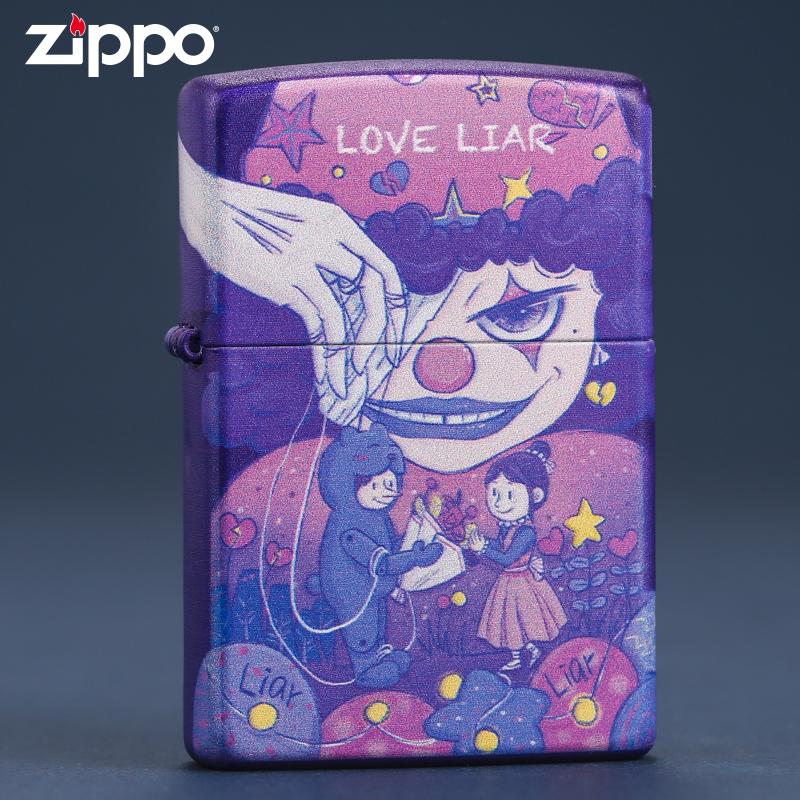 zippo芝宝正版打火机 提线木偶正品创意防风煤油个性火机送男友潮