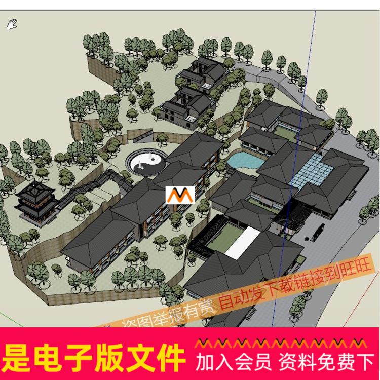 A195中式风格仿古建筑群度假山地酒店山庄中式酒店酒楼大门SU模型