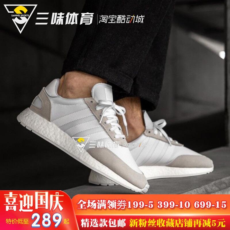券后289.00元Adidas三叶草I-5923BOOST男女经典运动休闲复古跑鞋D97353 B