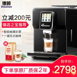 德颐de-320触屏一键花式家用咖啡机