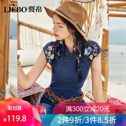 裂帛立领短袖T恤女2019新款夏装蕾丝刺绣民族风绣花修身半袖上衣