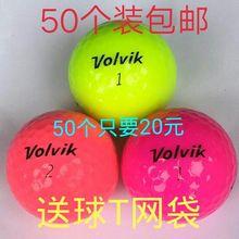 高尔夫球VOIViK韩国彩球三四层球高尔夫彩球二手球彩色球