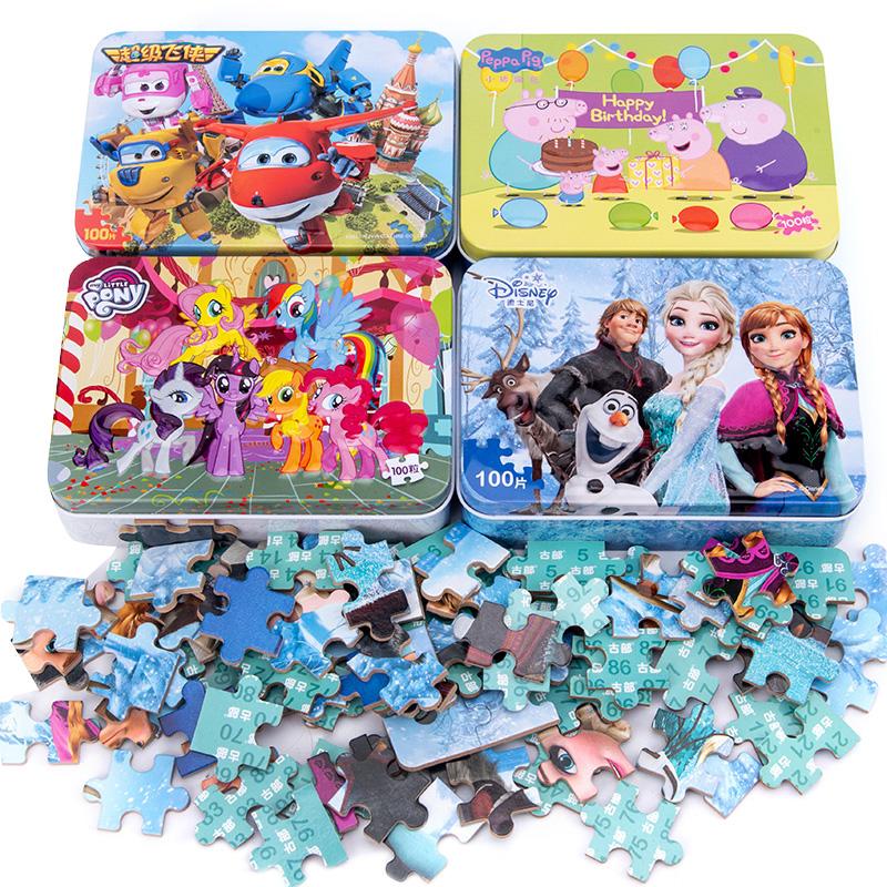 60/100/200片儿童拼图3-4-5-6-7岁8宝宝益智力男孩女孩积木质玩具
