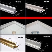 暗裝燈浴霸排風扇鋁合金轉接邊框架轉換框led集成吊頂傳統吊頂