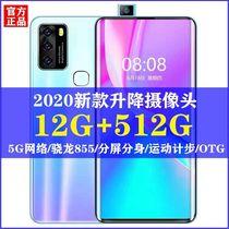 智能手机4G防水IP68官方正品五摄像头855骁龙G9750SMS10Galaxy三星Samsung新品上市