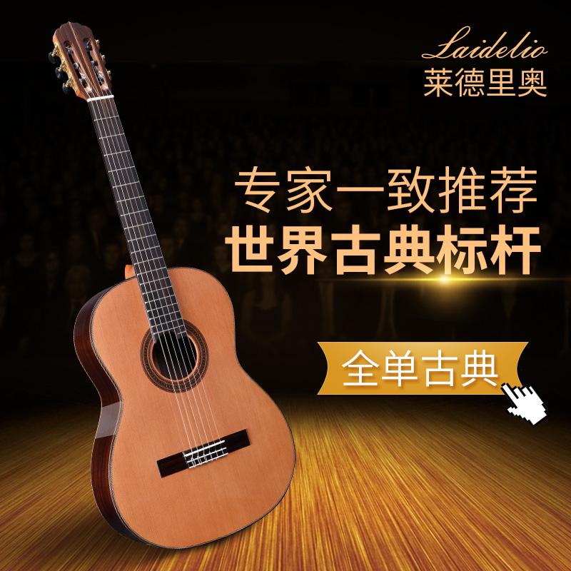 满5980元可用500元优惠券世界大师级手工全单古典单板吉他