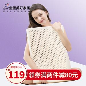 玺堡泰国天然乳胶枕头防螨虫家用橡胶枕芯护颈椎儿童枕成人枕单人