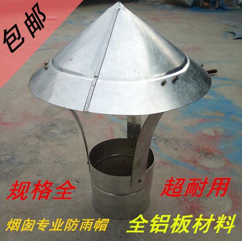 Жестяная труба Дождь Капоты Камин Дымоход Выхлопная труба Отопление Печь Камин Плита Камин алюминий