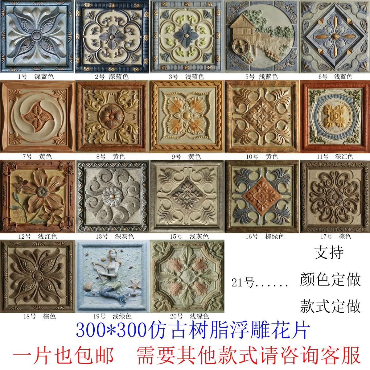 Античная плитка Артикул 563774205587