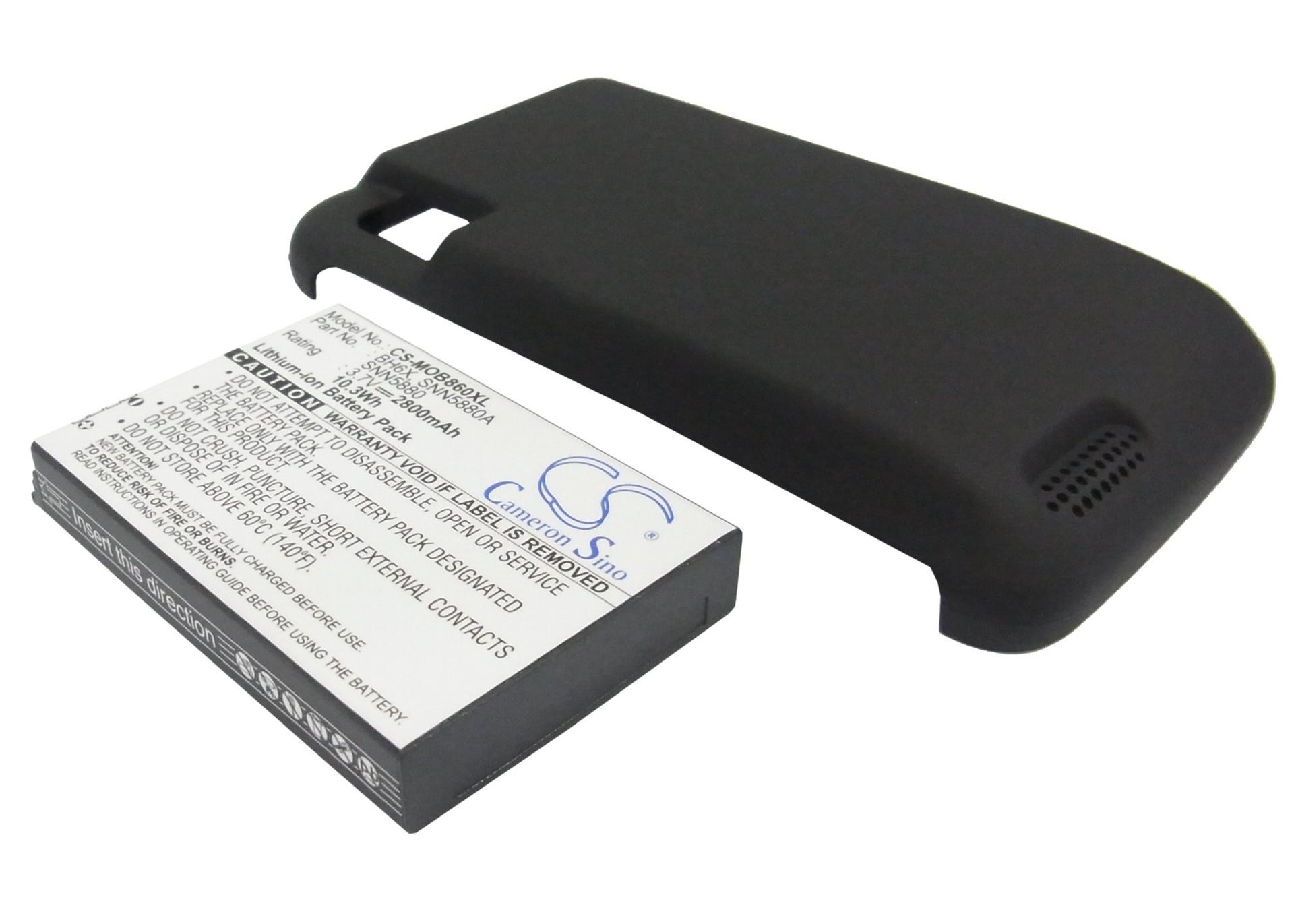 CameronSino适用摩托罗拉 MB860 Atrix 4G手机电池BH6X SNN5880A